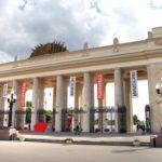 Чем заняться в Москве в выходные