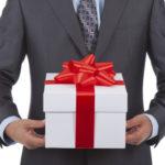Что можно подарить мужчине на день рождения