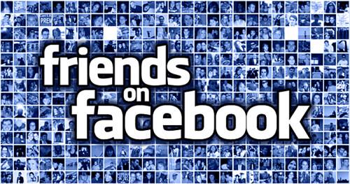Кто заходил в гости на фейсбуке